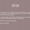 csop_2016